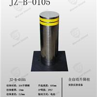 北京九州神盾科技有限公司