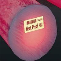 供应耐高温钢铁标签