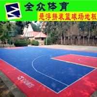 室外篮球场弹扣拼装悬浮地板