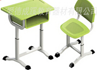 供应升降式课桌椅供应商 升降式课桌椅价格