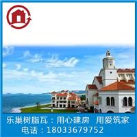 供应山东省东营市树脂瓦厂销售树脂瓦PVC瓦