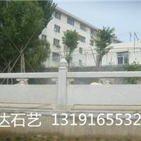 供应芝麻白河岸护栏、芝麻白桥栏杆