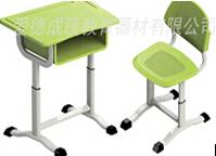 供应苏州升降式课桌椅 升降式课桌椅销售