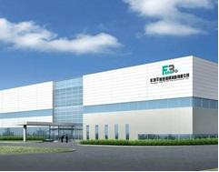 长沙丰博环保科技有限公司