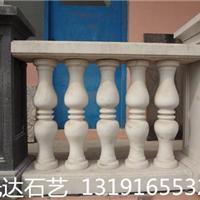 供应石材栏杆,汉白玉宝瓶栏杆、罗马柱护栏