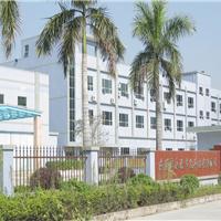 东莞汇烨节能干燥设备有限公司