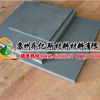 供应AF1精密五金冲压模钨钢|AF1钨钢长条
