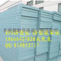 供应广州XPS挤塑聚苯板东莞厂家