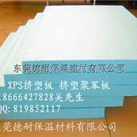 供应广州市增城区挤塑板XPS保温板那里有
