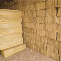 供应岩棉板岩棉条厂家