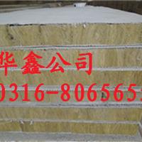 供应岩棉板防火保温板施工介绍