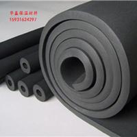 橡塑保温板规格型号和特点