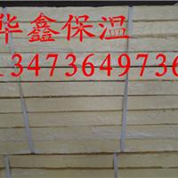 供应新型聚氨酯保温板厂家