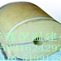 供应硬质聚氨酯发泡导向管托