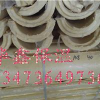 供应保冷专用133*50聚氨酯泡沫管壳