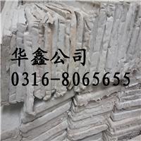 供应复合硅酸盐保温板有那些优点