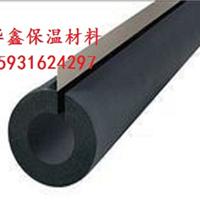 供应橡塑管橡塑海绵保温管
