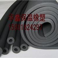 施工工程保温 橡塑海绵保温空调施工