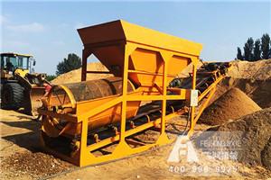 四川绵阳沙场专用筛沙机设备一套多少钱