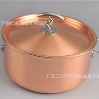 定制三层铜汤锅  新兴锅具厂