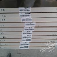 供应PPS棒 PPS板 耐高温材料板 耐磨塑料板