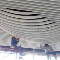 弧形铝方通吊顶 波浪形木纹铝方通
