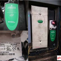 重庆维修艾默生 Unidrive SP系列变频器