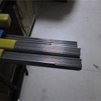 河北衡丰焊材有限公司