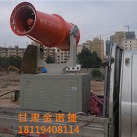 供应乌鲁木齐风送式喷雾器