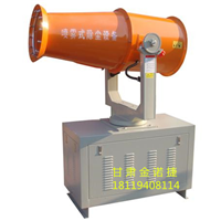 供应西宁工地风送式喷雾器