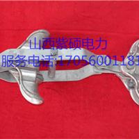 供应二分裂铝合金XCS XGS-4 5 6HG 悬垂线夹