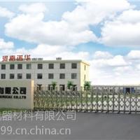 河南省诺华电器材料有限公司