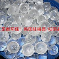 供应石家庄硅磷晶