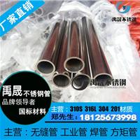 供应8NI304外径30.8*1.0mm不锈钢圆管厂家