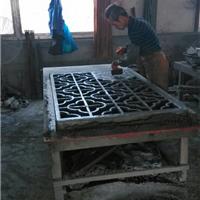 水泥花窗定制加工 混凝土花窗定制 预制窗批发供应