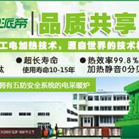 北京电锅炉厂家/派帝电锅炉/电壁挂炉8KW