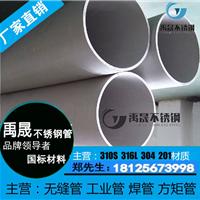 供应8NI304外径35*0.6不锈钢圆管厂家