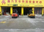 佛山市鑫升力机械设备有限公司工厂部