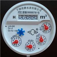 北京优静电子科技有限公司