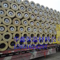 青海岩棉保温管产品特点和技术性能