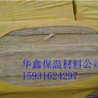 供应高密度岩棉板的特点