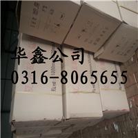 供应廊坊复合硅酸盐板的规格