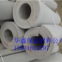 供应高压聚乙烯发泡保温管(PEF)保温管