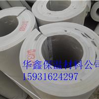 供应聚乙烯发泡保冷管 PEF发泡保温板