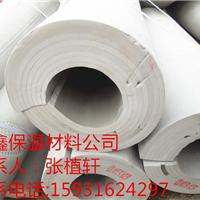 华鑫厂家供应聚乙烯塑料管托价格