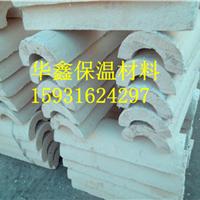 微孔硅酸钙生产厂家