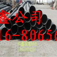 高密度聚乙烯夹克管的使用介绍