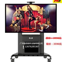 供应NBAVG1800-100-1P电视机移动立架