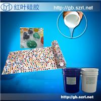 供应按摩垫用的透明硅胶