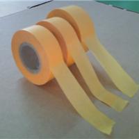 供应油漆分色胶带